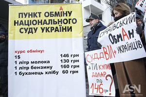 146 гривен за доллар. ВИЧ-позитивные просят суд защитить их от фармацевтического монополиста