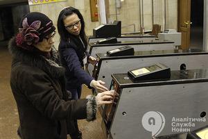Льготники Киева смогут ездить бесплатно только по карточке