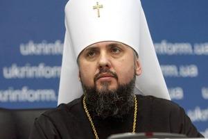 Предстоятелем поместной церкви в Украине избран митрополит Епифаний