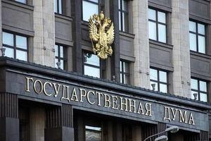 Российским военным запретили пользоваться мобильными телефонами