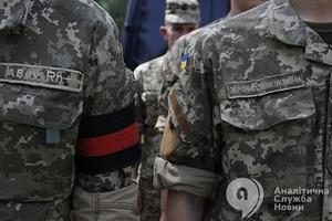В Україні стартував весняний призов