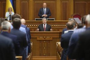 «Оппоблок» демонстративно покинул сессионный зал во время речи Порошенко