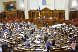 Андрей Парубий закрыл Раду, требования протестующих под парламентом не выполнены