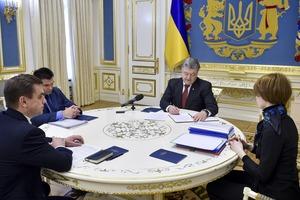 Порошенко назначил Зеркаль представлять Украину в трибунале ООН против России