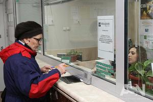 Виплати, газ і новий безвіз: всі зміни для українців з 1 квітня