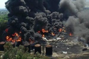 Суд арестовал активы БРСМ-Нафта