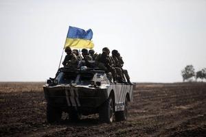 ВСУ освободили село на Донбассе и окружили Торецк