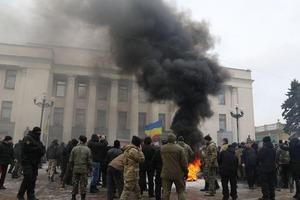 Под зданием Рады сожгли флаг РФ и подожгли шины, произошли столкновения с полицией