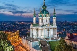 Верховная Рада передала Вселенскому патриархату Андреевскую церковь