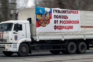 Россия отправила на Донбасс новый «гумконвой»