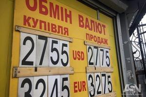 Доллар пробил психологическое дно в 28 гривен и пропал из обменников