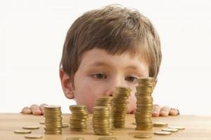 Держбюджет-2019: як виростуть суми допомоги на дітей