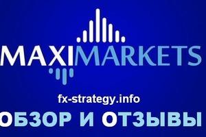 Обзор и отзывы о брокере MaxiMarkets