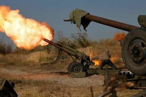 Кривава доба в АТО: 69 обстрілів, 11 поранених