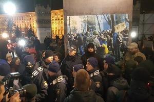 На Майдане произошли стычки полиции и митингующих из-за палаток