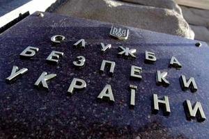 СБУ сообщила, кто стоит за попытками провокаций против УПЦ МП