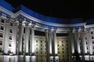 МИД Украины прокомментировал возмущение России: вор не приобретает права собственности