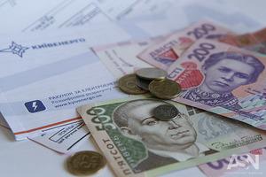 Монетизація не реальна: на субсидії і пільги потрібно по 8 мільярдів гривень щомісяця