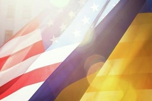 США передадуть Україні нову партію зброї