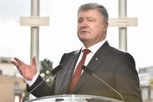 Президент оценил избрание Украины в совет ООН по правам человека