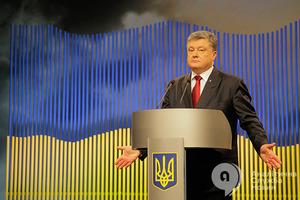 Из звезды – в изгои: как изменилось за 4 года восприятие Порошенко на Западе