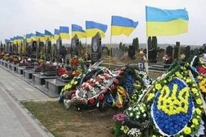 Ненависть к оркам – это навсегда. Сеть потрясло фото кладбища воинов АТО