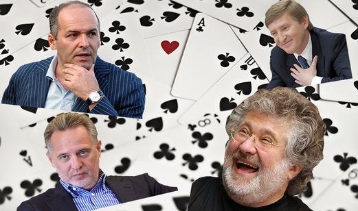 Чем обернется для страны война олигархов?
