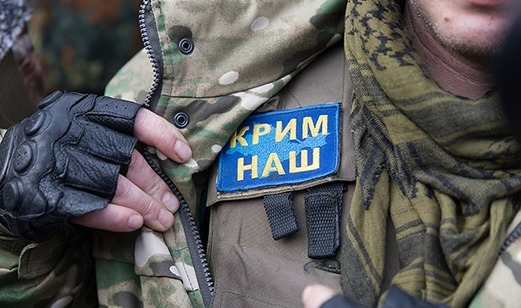 Два года без Крыма