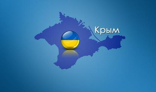 Судьба Крыма: что ждет полуостров?