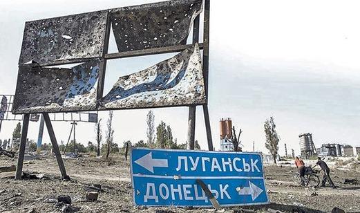Как вернуть Донбасс за год