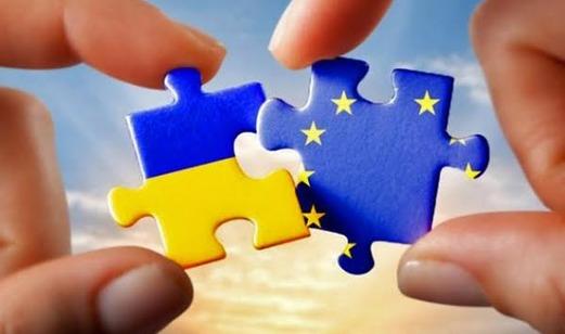 Украинская неделя в Европарламенте
