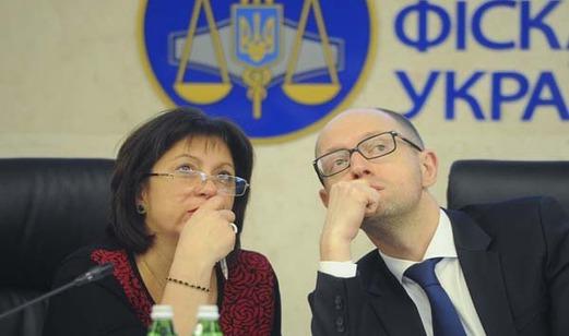 Какие налоги устроят украинцев?
