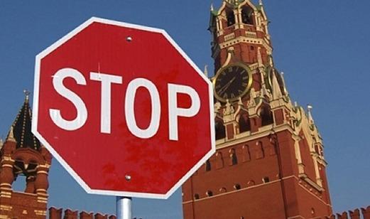 Что потянут за собой санкции против России?