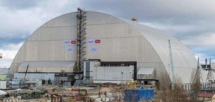 «Укрытие» над ЧАЭС хотят превратить в безопасный объект