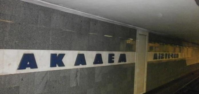 Настанции метро «Академгородок» вКиеве человек попал под поезд