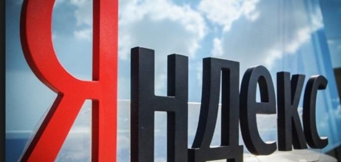 СБУ обшукує офіси «Яндекс.Україна» усправі про держзраду
