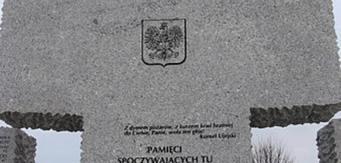 Памятник погибшим полякам во Львовской области был взорван - полиция