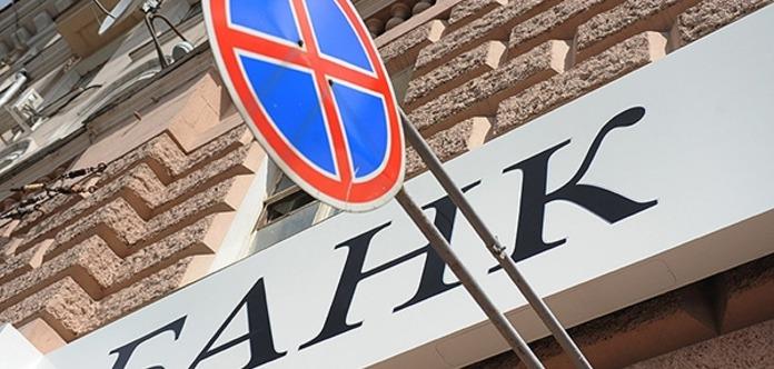 Десять банков доказали в судах незаконность введения в них временной администрации и признании их неплатежеспособными