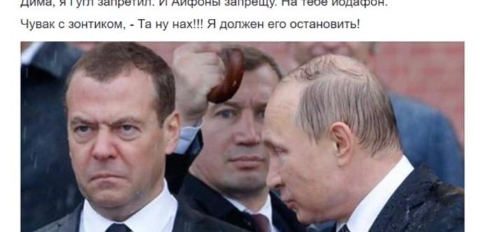 Соцсети высмеяли блокировку Google в России