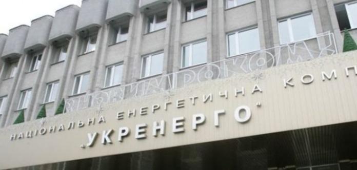 «Укрэнерго» подписала соглашение оприсоединении государства Украины кэнергосистеме Европы