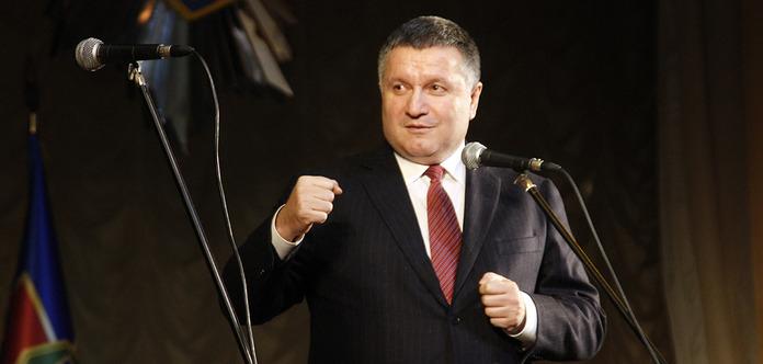 Аваков одержал победу дело всуде против Лещенко
