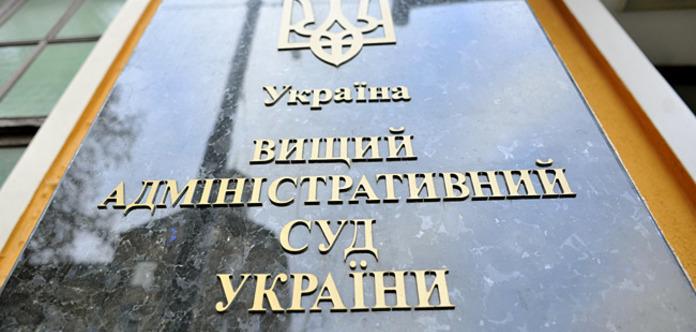 Петиция оботмене запрета «ВКонтакте» вУкраинском государстве набрала 25 тыс. голосов