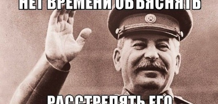 НеПутін: уРосії вибрали найвидатнішу особистість всіх часів і народів