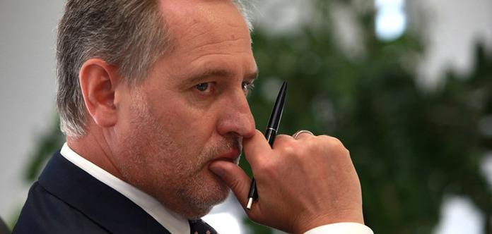 ГПУ невисувала підозру Фірташу ужодній зкримінальних справ