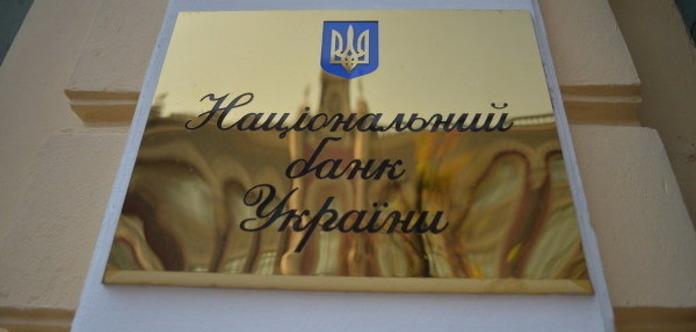 Картинки по запросу атн в украине напечатали купюру