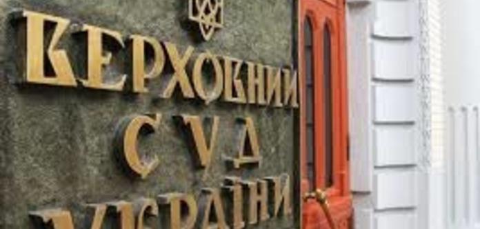Рада приняла заоснову один иззаконопроектов посудебной реформе