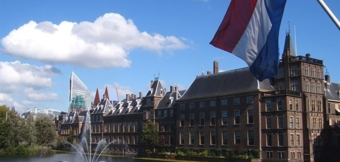 Сенат Нидерландов хочет поддержать ассоциацию Украины иЕС