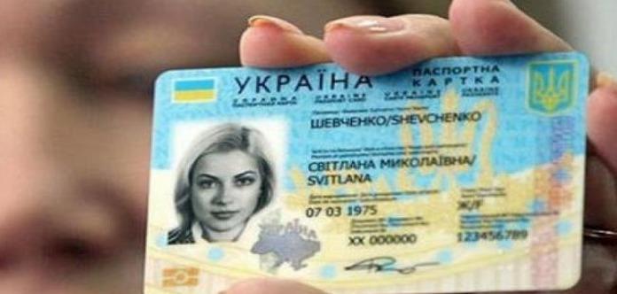 Вступило всилу соглашение Украины иТурции опоездках поID-картам