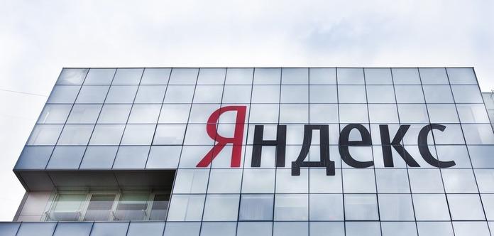 СБУ проводить обшуки вофісах компанії «Яндекс»— речниця