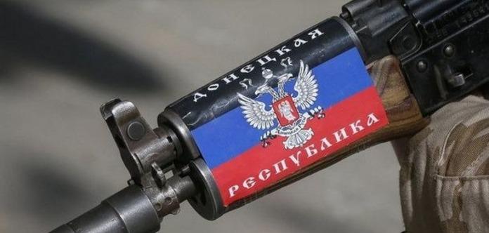 Бойовики «ДНР» по-звірячому вбили охоронців колишнього депутата Партії регіонів— ЗМІ